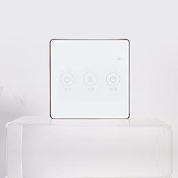 博視無線智能控制 電動窗簾/電動幕布控制器 PS-750RF