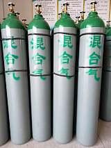 衡陽工業氣體;