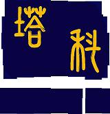 上海专利事务所申请专利;