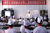 武漢市第二職業教育中心中餐烹飪與營養膳食專業