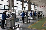 武漢市*輕工業學校機電技術應用專業