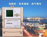 長沙威勝WFET-2000電能量數據采集終端 電表數據采集裝置電站電表采集