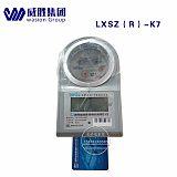 湖南威銘LXSZ-K7水表插卡家用樓盤IC卡預付費冷水表