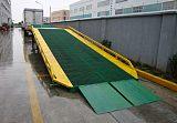 江浙沪高度调节板 物流装卸车升降台 货台调节板登车桥维修保养安装;