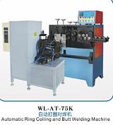 江西华士科技自动化焊接vwin娱乐场;