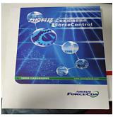 力控_SCADA系统_ForceControl7.2监控组态软件;