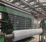 路面加筋網生產廠家A瀝青路面施工用路面加筋網;
