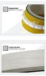 厂家直销橡胶黄绿片基带加白胶加齿形导条平皮带纺织机传动带定制;