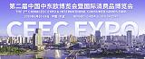2020宁波国际消费品博览会|日用品|家居用品;