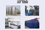 塑料助劑鄰苯替代品現貨供應耐寒增塑劑DOA己二酸二辛酯;