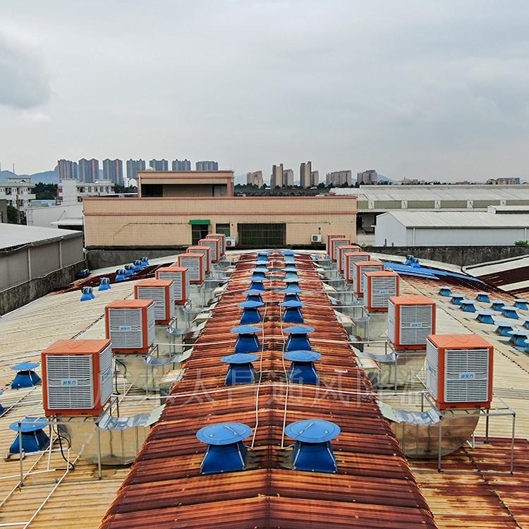 广东润东方环保空调高温车间降温设备冷风机厂家厂房降温