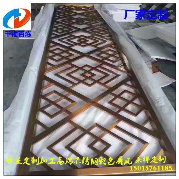 甘肃不锈钢屏风隔断 不锈钢装饰工程制品厂家直销