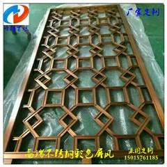 重庆不锈钢屏风隔断 彩色不锈钢屏风价格 千锤百炼厂家直销