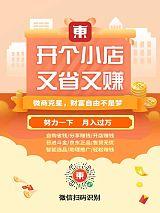京东、腾讯联合,5G时代新商机,邀请码2VTZVA;