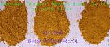 供应湖南产出口级国标优等品高新众彩牌氧化铁黄;