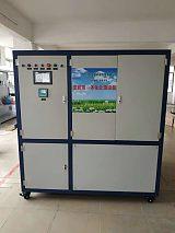 印刷废水处理设备;