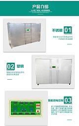 青州迪生全自動大型商用豆芽機械智能恒溫自動淋水設備