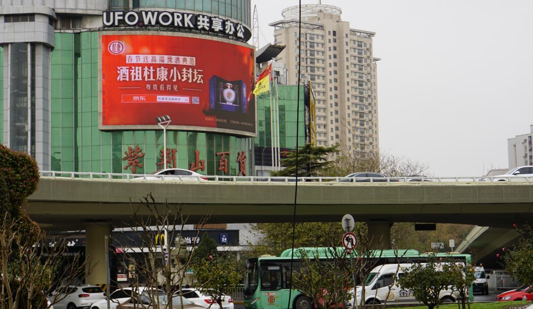 郑州户外楼宇LED大屏广告-郑州龙之湖文化传媒