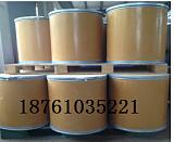 優質供應戊二酸酐;