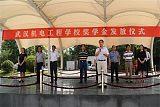 武汉机电工程学校校园环境