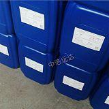 供应江苏中浩远达ZH-W105重金属捕捉剂(沉淀剂);