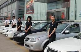 汽車整車與配件營銷