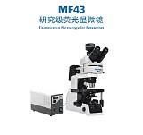 广州+生物显微镜+荧光显微镜+led荧光生物显微镜成像系统CCD相机;