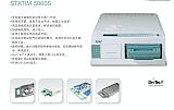 加拿大SciCan賽康STATIM5000S型消毒器