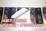 贵州白酒瓶贴包装标签印刷,高档包装标签定制印刷厂家;