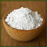 大米淀粉一款达到欧盟婴幼儿食品级别的高品质大米淀粉;