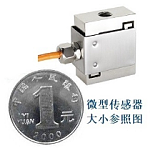 杭州传感器测控系统;