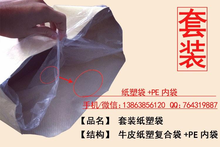 食品级纸塑袋资质生产企业-提供食品级生产许可证书