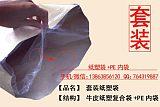 食品级纸塑袋资质生产企业-提供食品级生产许可证书;
