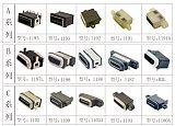 电工电气USB-C防水连接器;