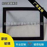 手术室门窗黑边玻璃医疗钢化平面丝网印刷玻璃定制无尘医用级透明;
