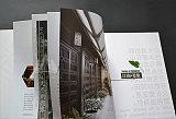 無錫畫冊設計印刷,無錫樣本設計印刷