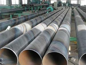 石家庄螺旋管经销商,鑫龙港钢铁,河北螺旋管厂家