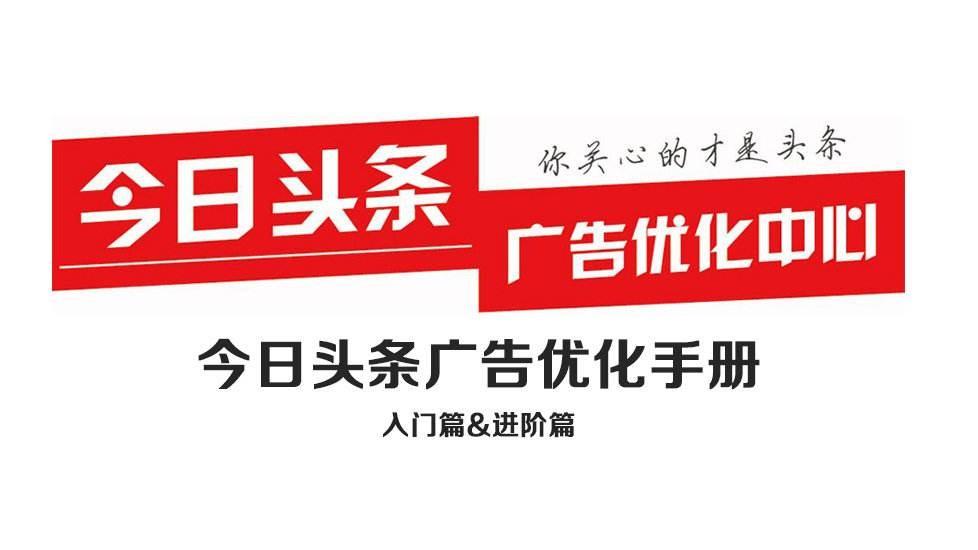 深圳今日头条,抖音开户推广联系方式梁生13554740150