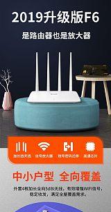 腾达无线路由器中小户型家用穿墙高速WiFi