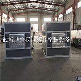 煤矿矿井加热机组 井口热风机组;