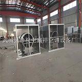 KJZ-30矿井加热机组生产厂家;