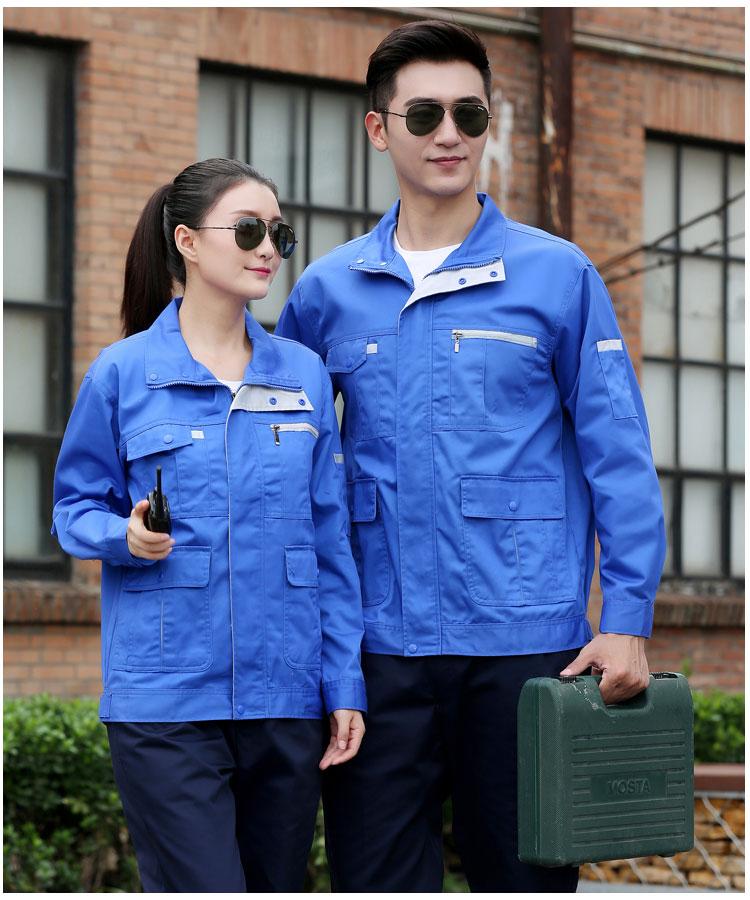 潍坊工装定制 潍坊工装订做价格 定制工作服好看耐穿的厂家