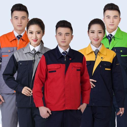 工程工作服 工程服定做厂家 工程服定制价格好看耐穿的工作服