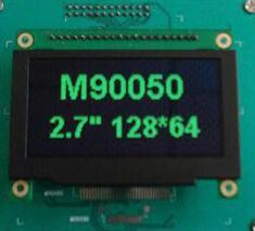 北京OLED显示屏全彩IPS屏