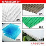 8毫米阳光板厂家批发_白色PC中空阳光板_防雾滴温室大棚板