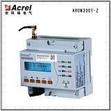 安科瑞电气火灾探测器 ARCM300T-Z-2G 声光报警带通讯;