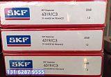 上海深沟球轴承6308/C3瑞典SKF轴承总代理;