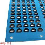 上辰硅胶加工订制光感胶套摄像头硅胶套深圳硅胶厂;