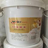 SP蛋糕油复配糕点乳化剂20kg一桶