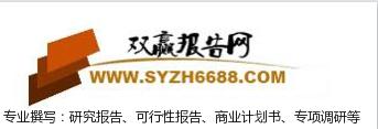 中国医用酒精行业市场现状及前景预测报告